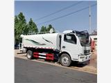 晉城三馬2方3方灑水車廠家地址