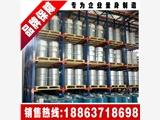 濟寧高新區倉庫貨架廠家 重型貨架 五金零部件貨架廠 可定制非標