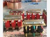 铜川市HSL119-445变频器三相输入进线电抗器外形