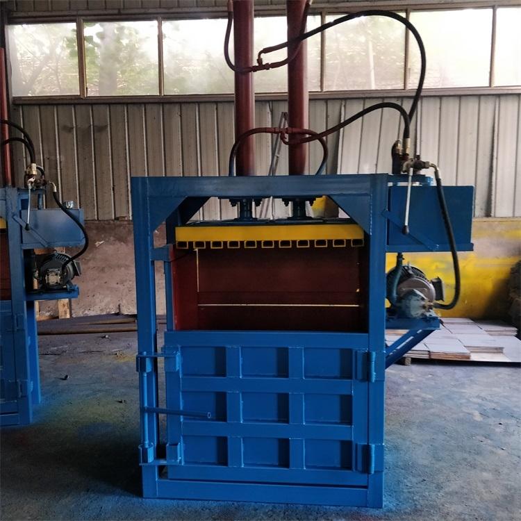 廢紙箱紙板液壓打包機 立式壓縮機