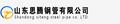 山東思騰鋼管有限公司