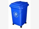 环卫垃圾桶生产机械环卫垃圾桶生产设备多少钱