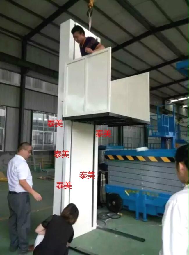 定制:武漢家用小型電梯安裝快