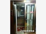 张家口家用电梯 多钱?