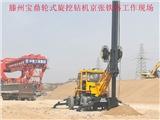 小型旋挖钻机/轮式旋挖钻机  地基螺旋打桩