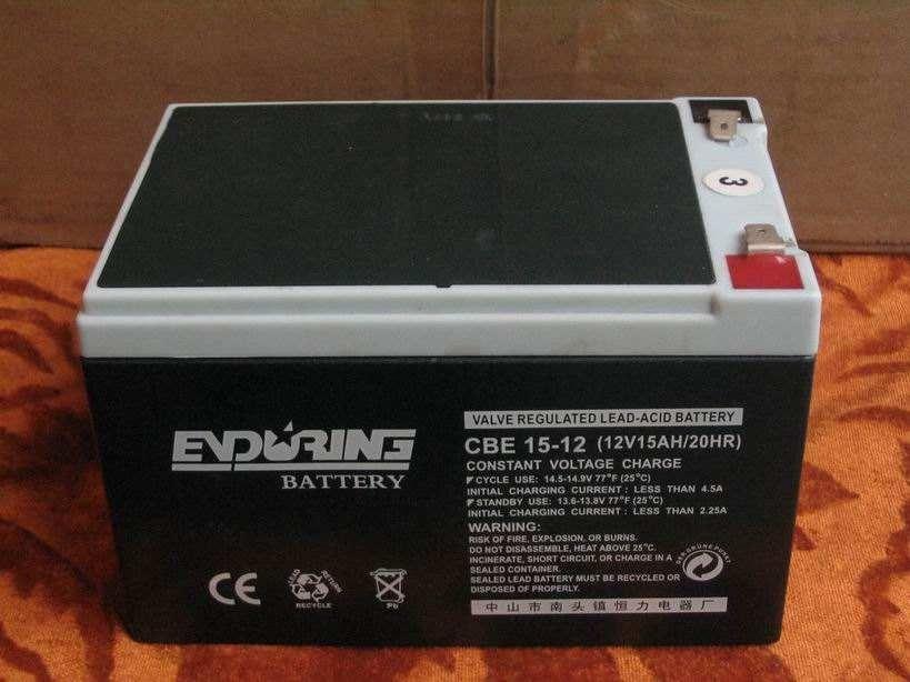 山西恒力ENDURING蓄电池经销商多少钱