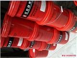 红五环空压机专用油
