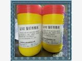 上海斯米克QJ112银钎焊熔剂