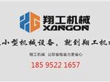 今日消息:辽宁葫芦岛构造柱专用泵厂家规格型号齐全