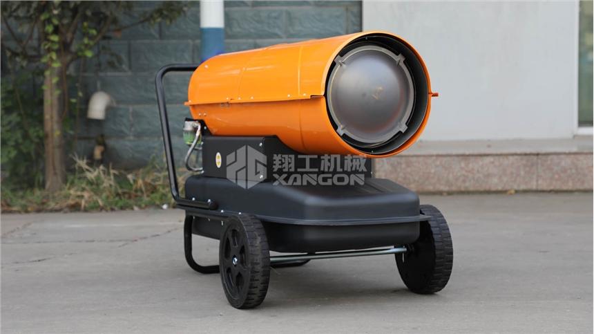 養殖、烘干、倉庫取暖專用工業燃油暖風機