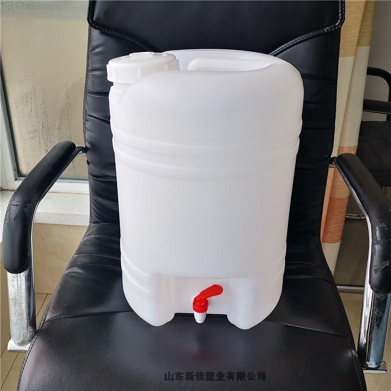 山东塑料桶20升酒桶20l酱油桶20kg醋桶生产厂家