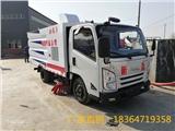 宿州小型清扫车生产厂家