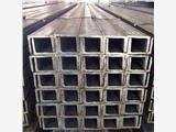 槽钢厂家 直销Q345B槽钢 规格全 质量优