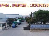 唐山市口腔门诊医院污水处理设备鑫泽环保质量好