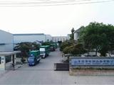 贵州省二氧化氯发生器产品中心