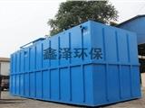 衢州市   一体化污水处理设备