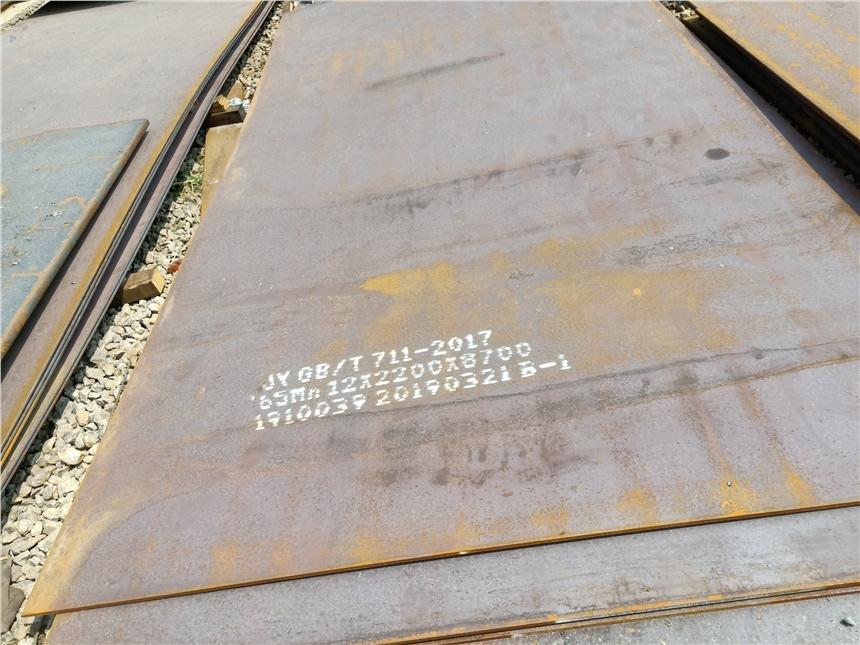 大廠出品,65mn硬度多少,河鋼出品