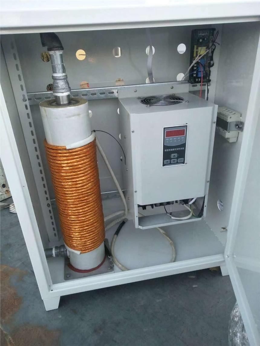 电磁感应加热锅炉 煤改电锅炉