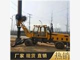 輪式旋挖鉆機 螺旋桿基地打樁設備 大口徑旋挖鉆機