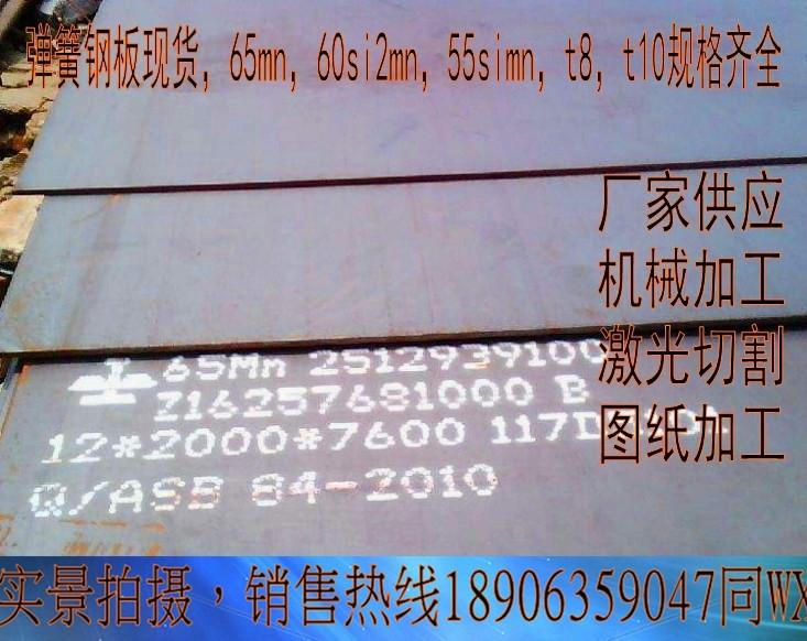 肇慶nm450耐磨板公司