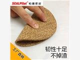直销绝缘橡胶软木纸垫片耐油软木垫圈发动机减速机密封件