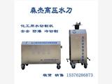 慶陽市合水便攜式高壓水刀生產廠家專用水切割施工隊