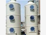 光氧催化設備噴涂噴漆廢氣處理噴淋塔