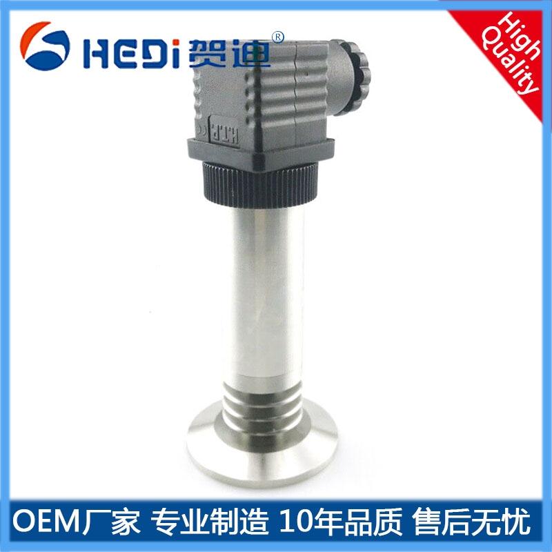 高溫卡箍型平膜壓力傳感器無腔隔膜壓力變送器衛生型壓力傳感器高溫型平膜壓力變送器