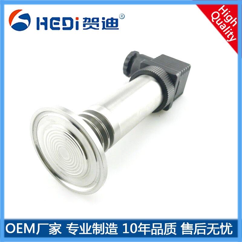 隔膜衛生型齊平膜式壓力變送器4-20mA傳感器高精度卡箍泥漿