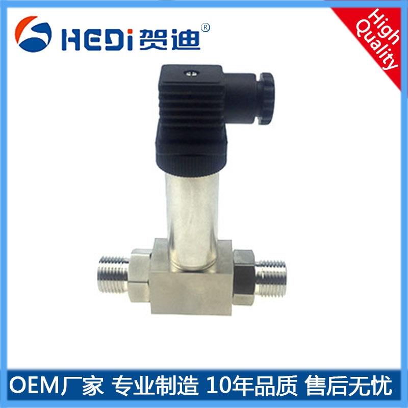 通用型高溫壓差傳感器 佛山賀迪高精度液差壓變送器