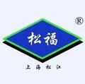 上海嵩福橡膠制品有限公司