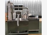 工业电用油水分离器