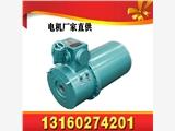 YBRB-110(660/1140)泵用隔爆型三相异步电动机