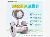 上海静安区绎捷自动化,液体涡轮流量计,涡轮流量计型号