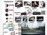 商丘濮阳客车货车智能视?#23548;?#25511;系统防碰撞、疲劳驾驶预警系统