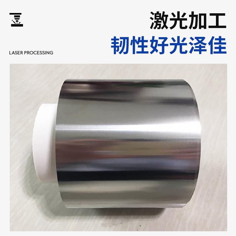 遂寧0.35毫米不銹鋼彈簧片【大量批發】