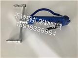 浙江省025mm不銹鋼薄片0.1mm庫存量大現貨