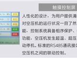 潮南工藝無油螺桿空壓機空分行業配套型號