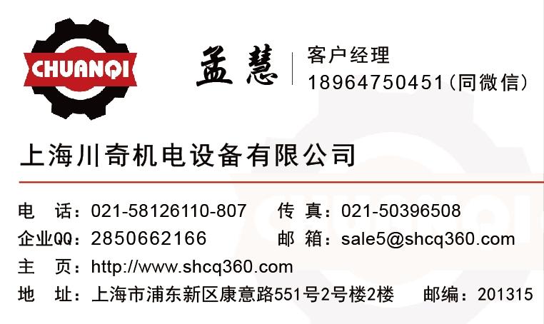 美国MTS现货价格销售MTS-1620   RHM0700MP101S1G21