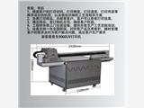 个性打印电动牙刷样品展示UV打印机厂家
