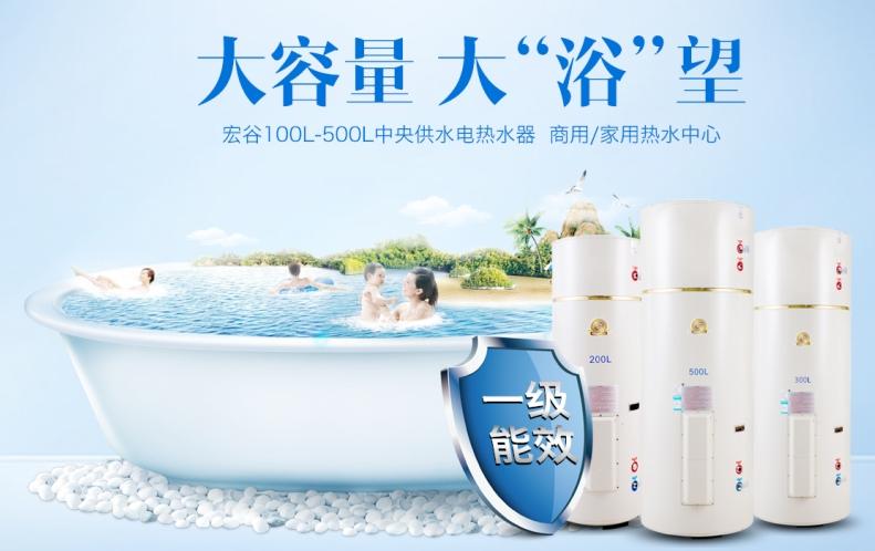 鄂爾多斯400L電熱水器咨詢電話