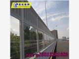 冷却塔降噪消音板 广州定做声屏障 肇庆公路降噪围吸音墙围挡
