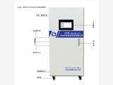 锅炉改造氮氧化物分析仪选型