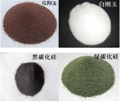 欢迎光临——铁西金刚砂颗粒规格厂家实业有限公司』欢迎您!