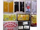 肯德基四边封番茄酱包装机 海鲜酱包装机 香菇酱包装机、火锅底料包装机