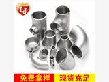 INCONEL alloy WE 132焊丝|INCONEL alloy WE 132送货上门