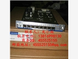 RS20-1700MMG2EDAEHC