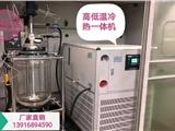 -50℃-250℃制冷加热系统,HXGDW系列制冷加热循环器