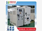 10匹工业冷冻机,10匹工业冷水机,10匹冰水机