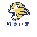 北京獅克電源科技有限公司山東分公司